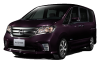 NISSAN SERENA S-HYBRID 2.0AT